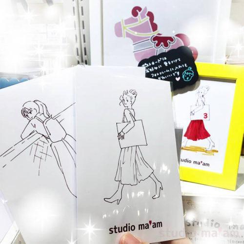 ポストカード(swingスウィングイヤリングの台紙と同じイラスト)2種類