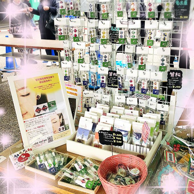名古屋競馬場初出店